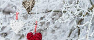 Красивые картинки зимние (37 фото)