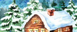Красивые картинки зима нарисованная (37 фото)