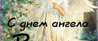 Картинки на именины Риммы (30 фото)