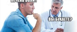 Прикольные картинки про докторов (31 фото)
