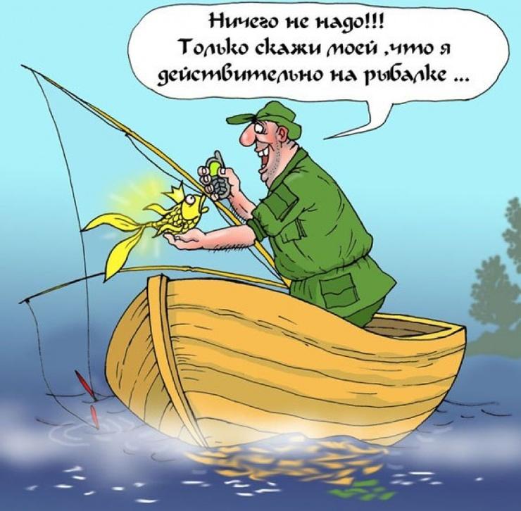 запрет на рыбалку на озере