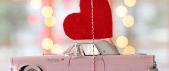 Идеи подарков на 14 февраля День Святого Валентина (30 фото)