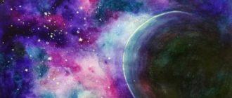 Рисунки для срисовки космос (32 фото)