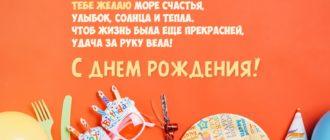 Картинки поздравления «С днем рождения, Альбина!» (30 фото)