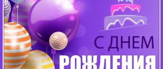 Картинки поздравления «С днем рождения, Валерия!» (30 фото)