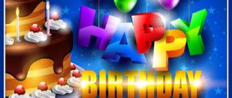 Картинки поздравления «С днем рождения, Виталий!» (31 фото)