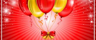 Картинки поздравления «С днем рождения, Таисия!» (33 фото)
