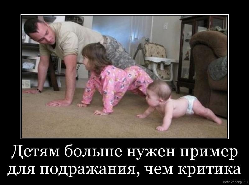 Прикольные картинки про маленьких детей (38 фото) • Развлекательные картинки