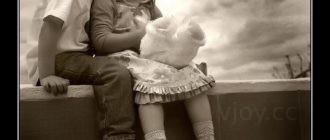 Картинки демотиваторы про любовь (38 фото)