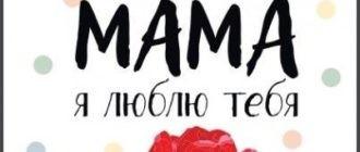 Красивые картинки Мама (40 фото)