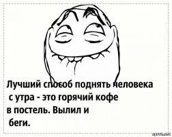 Картинки смешные мемы (37 фото)