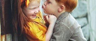 Романтические картинки «С добрым утром» (43 фото)