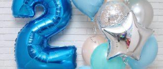 Картинки на день рождения мальчику 2 года (34 фото)