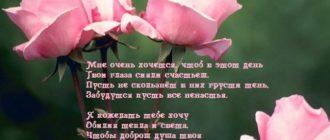 Красивые стихи для женщины на день рождения (43 фото)