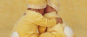 Картинки поздравления «С рождением двойни!» (30 фото)