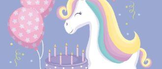 Картинки на день рождения девочке 9 лет (35 фото)