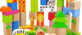 Картинки с игрушками для детей (42 фото)