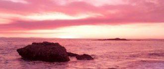 Красивый фон та телефон с морем (46 фото)