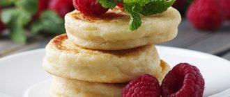 Аппетитные картинки «С добрым утром!» (41 фото)