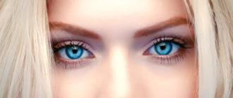 Картинки с красивыми глазами (44 фото)