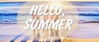 Красивые картинки «Привет, Лето!» (41 фото)