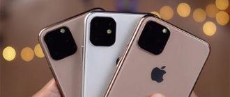 Картинки про Айфон (45 фото)