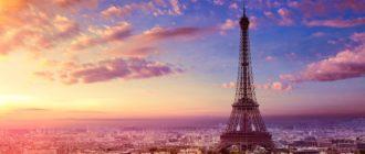 Картинки про Париж (51 фото)