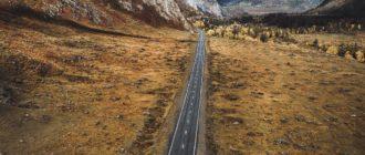 Картинки красивая дорога (47 фото)