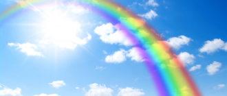 Картинки красивая радуга (43 фото)