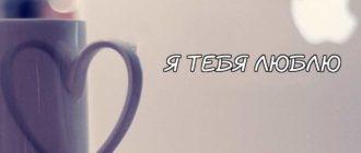 Картинки «Валентин, я тебя люблю!» (24 фото)