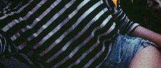 Фотографии девушек на аву с закрытым лицом (40 фото)