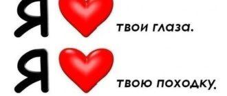 Картинки девушке «Люблю тебя!» (45 фото)