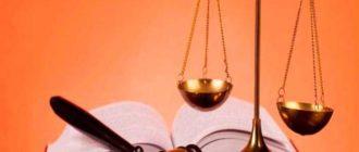 Картинки поздравления «С днем юриста!» (36 фото)