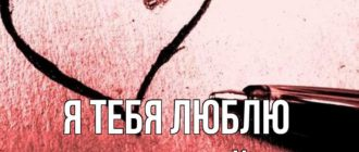 Любовные картинки «Георгий, я тебя люблю!» (35 фото)