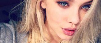 Красивые девушки блондинки на аву (38 фото)