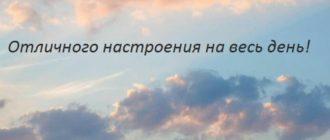 Красивые картинки — Доброе утро, Василий! (30 фото)