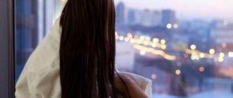 Красивые картинки на аву девушка на подоконнике (41 фото)