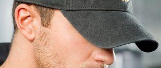 Мужские аватарки для Фейсбука (40 фото)