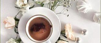 Красивые картинки — Доброе утро, Инна! (35 фото)