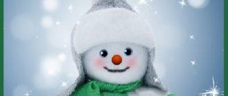 Картинки с пожеланием прекрасного зимнего вечера Декабря (38 фото)