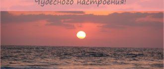 Картинки — Добрый летний вечер Среды! (35 фото)
